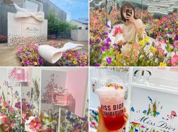 【Dior】豪華お土産付き★ 可愛いの宝庫♡カフェ併設《ミス ディオール アート イベント》へ