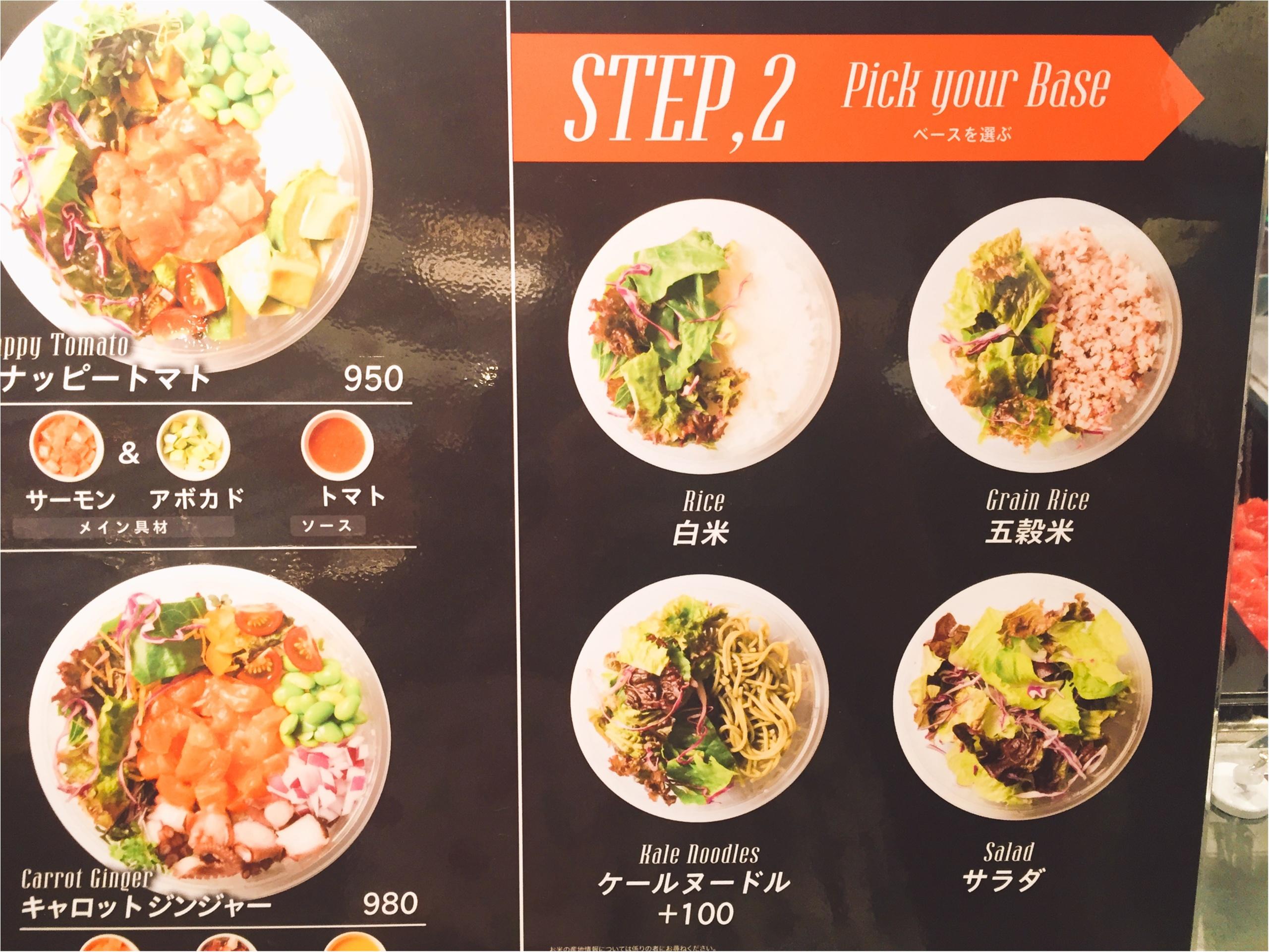【恵比寿に6/6NEW OPEN☆】ハワイローカルフード「ポケ専門店:Poke's Fish Market(ポケズ フィッシュ マーケット)」_4