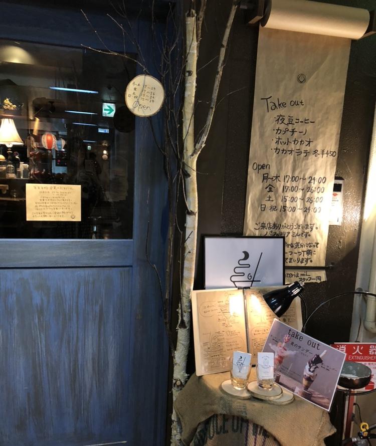 【ご当地♡札幌】大人気の夜パフェ専門店に行きました!_1