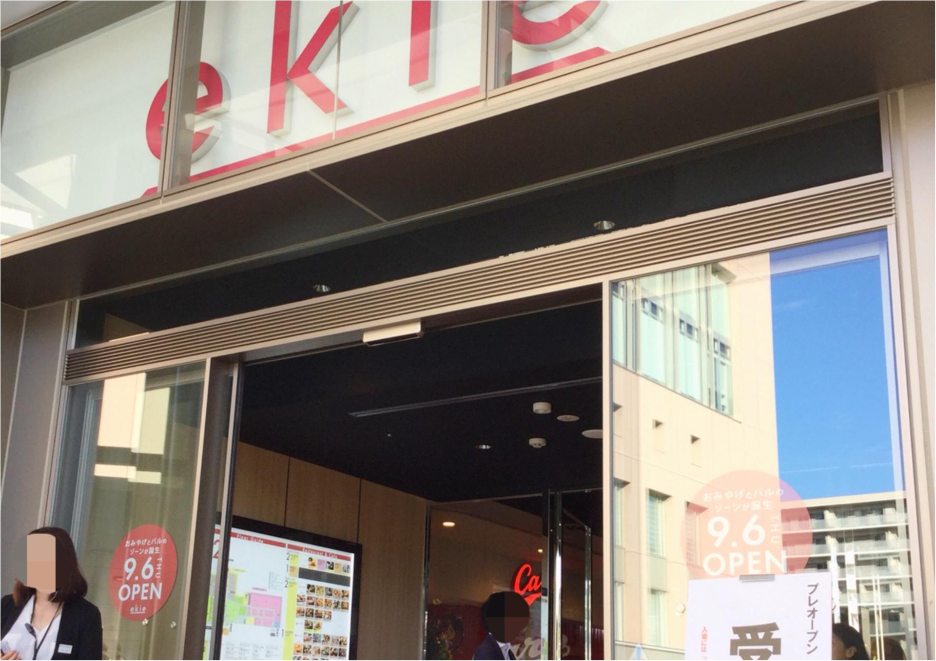 本日9/6《ekie 〜駅ナカ×バル〜》がオープン!広島初出店のお店から肉好き女子を満足させるお店3選♡_9