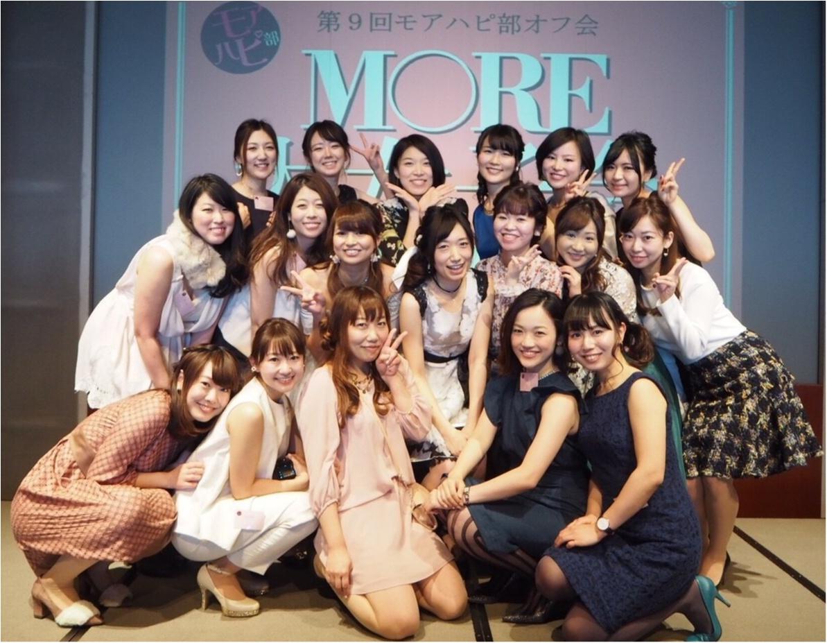 モアハピ部大集合!パークハイアット東京での大女子会をレポート✨新規部員募集開始ももうすぐ!≪samenyan≫_4