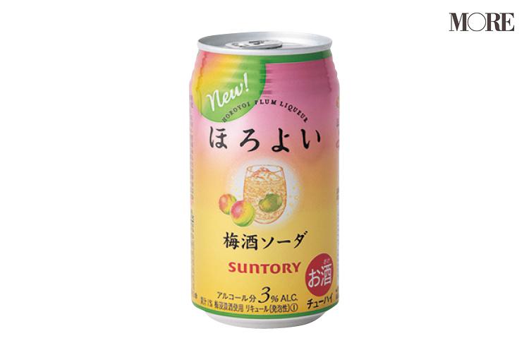 ほろよい 〈梅酒ソーダ〉