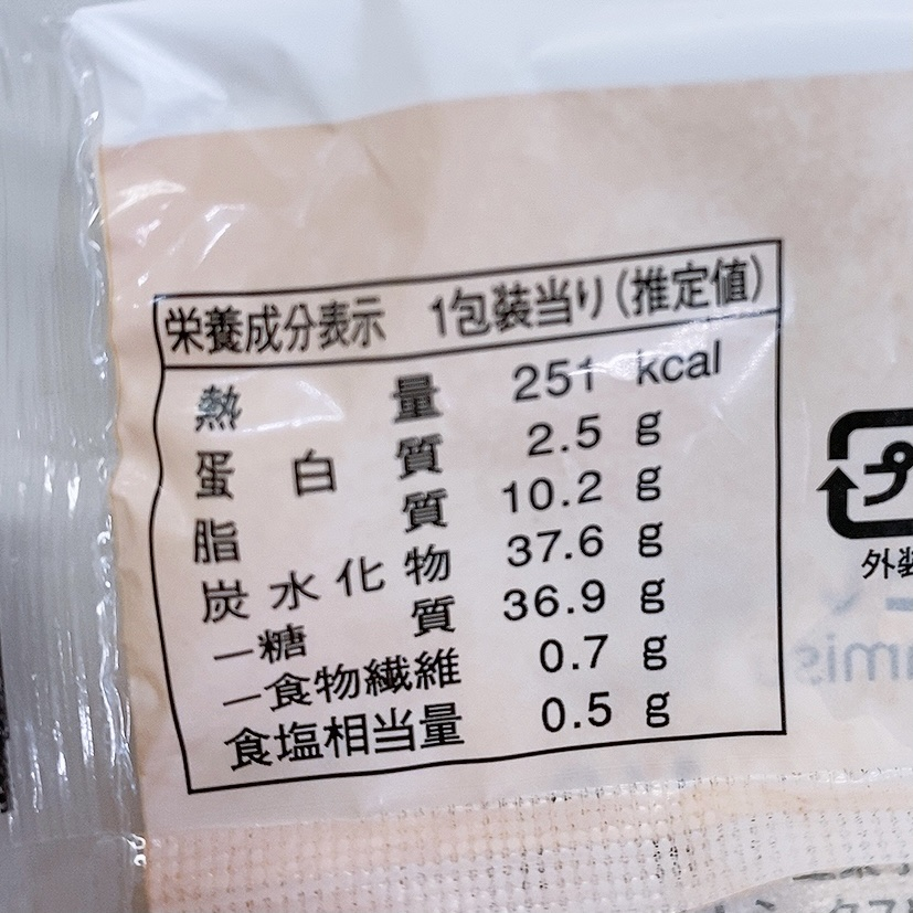 【コンビニスイーツ】ティラミスたい焼きが美味しすぎる♡_3