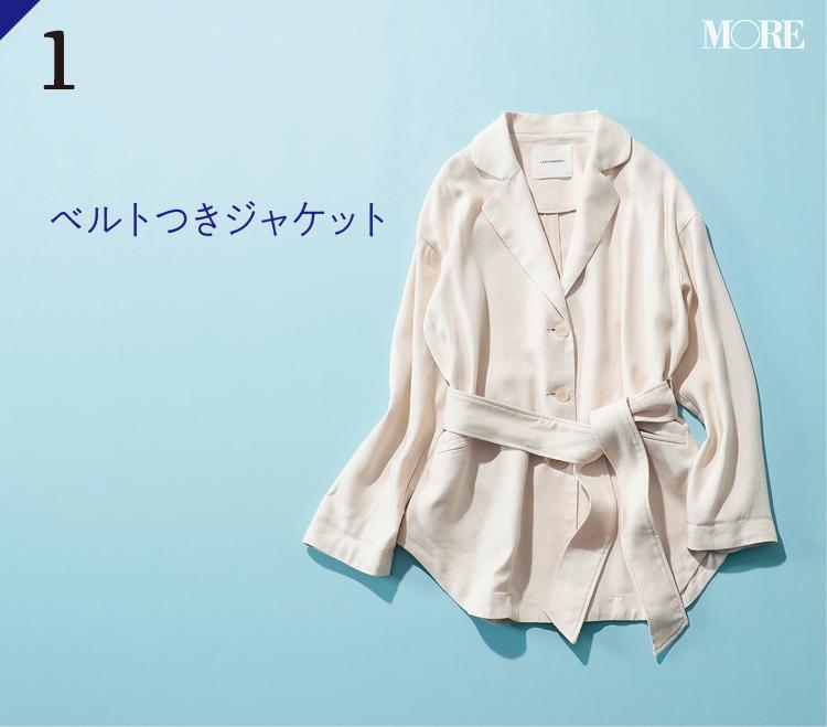 『ラグナムーン』のこの5着を使ってオフィスで「洗練された大人女子」を目指せ♡_1_1