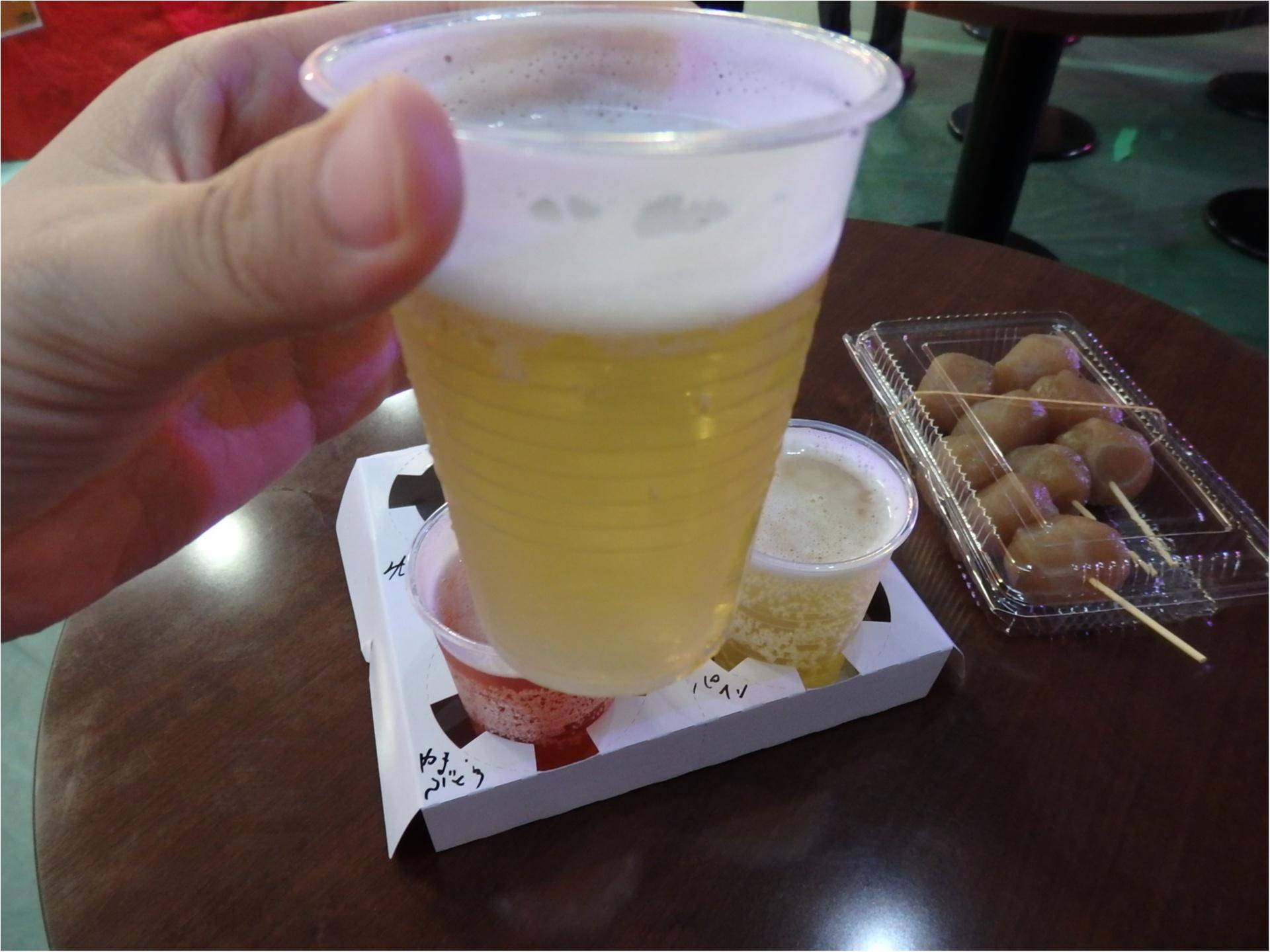 【速報】けやきひろば秋のビール祭り本日からスタート♪気になる混雑具合や無料席の様子などレポします!_12