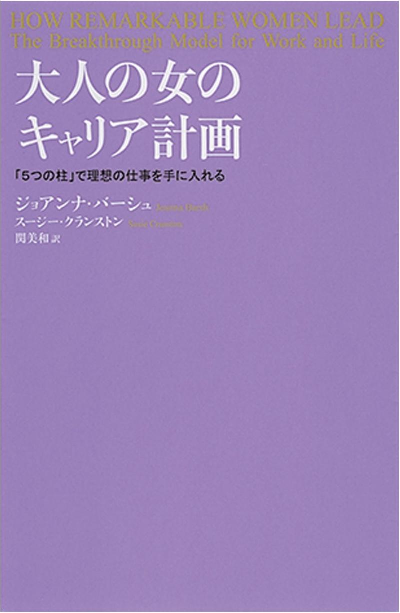 日本の伝統芸能、文楽の世界をマンガで堪能!! 北 駒生さんの『火色の文楽』など【今月のオススメ★BOOK】_2
