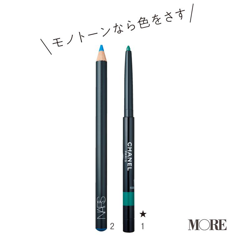 本田翼がお手本♡ モノトーンコーデには「カラーアイライン」でさし色が絶対可愛い!_1