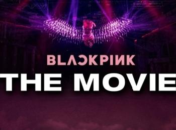 初の映画「BLACKPINK THE MOVIE」8/4より劇場公開決定!