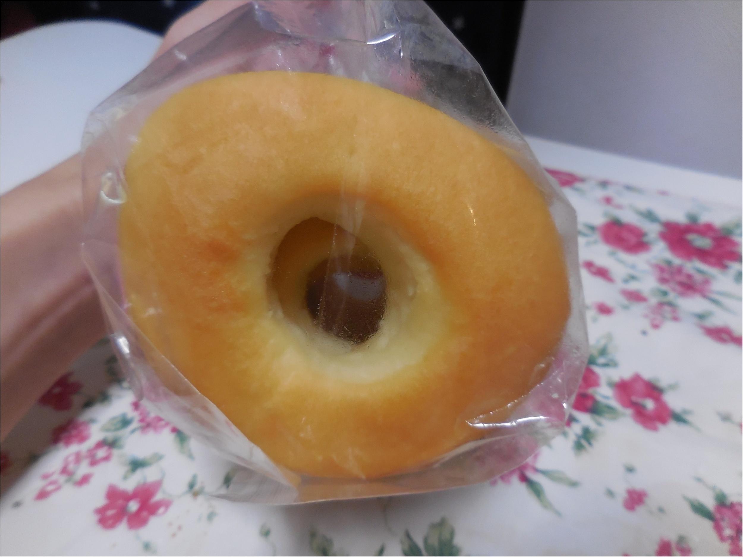 【成城石井のホットビスケット】最高の1日のはじまりはおいしい朝ごはんから_2