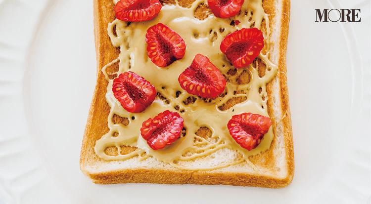 SNS映えする「ラズベリーピスタチオ」トーストの作り方! ポイントは新鮮な香りが広がる『成城石井』のピスタチオスプレッド_1
