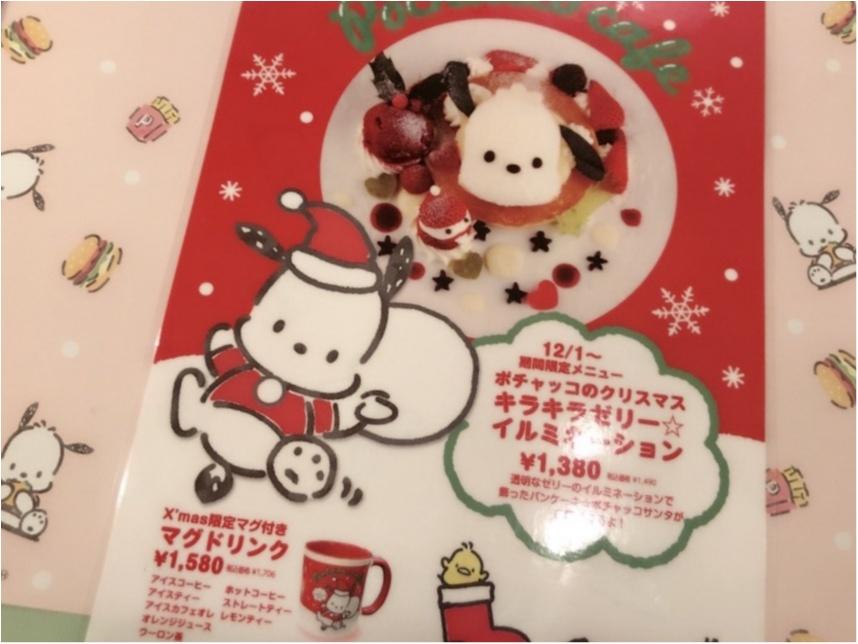 """【ポチャッコCAFE会期延長】クリスマスメニューが""""どれもこれも""""可愛すぎる説!まとめて徹底レポートしちゃいました♡♡_2"""