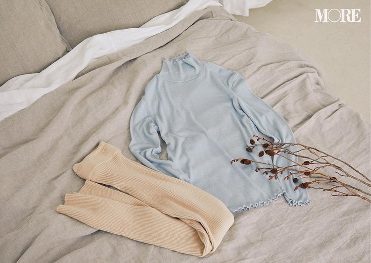 寒がりスタイリスト直伝!気温10度以下の日のワンピース、あったかく着る5つのこっそりテク♡_2