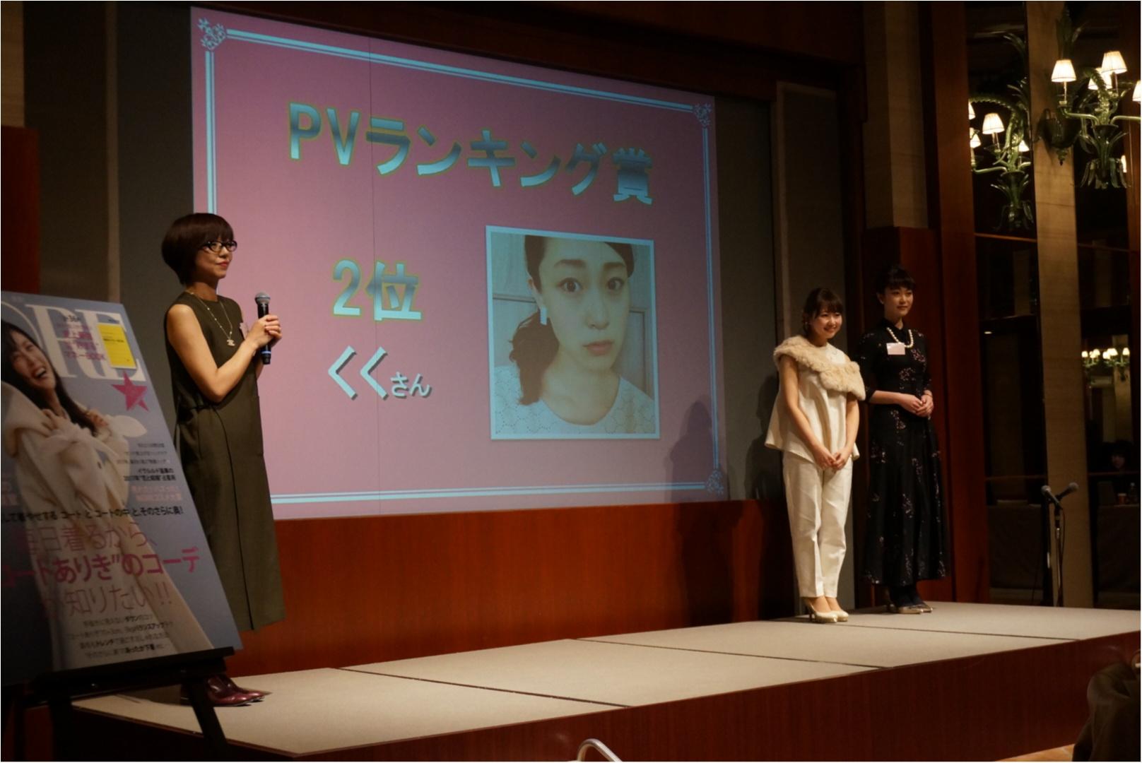 【MORE大女子会2017】ありがとうございましたっ❤️!!!_8