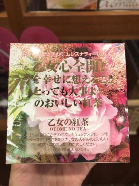 1100円で美味しい紅茶が飲み放題?!「The tee Tokyo 」に行ってきた!!_11