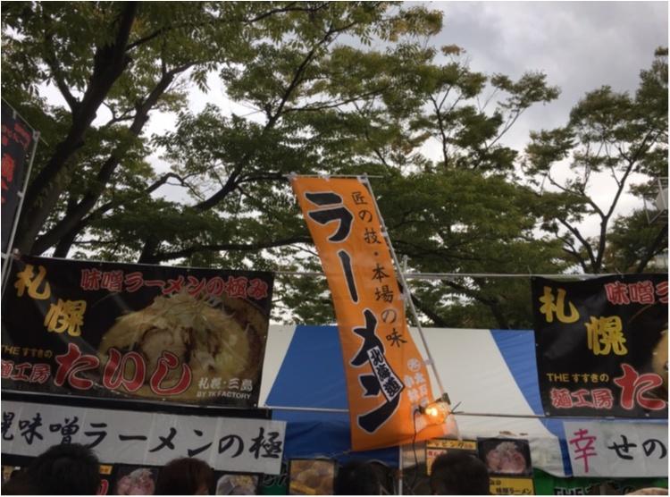 北海道フェアin代々木公園♡_2