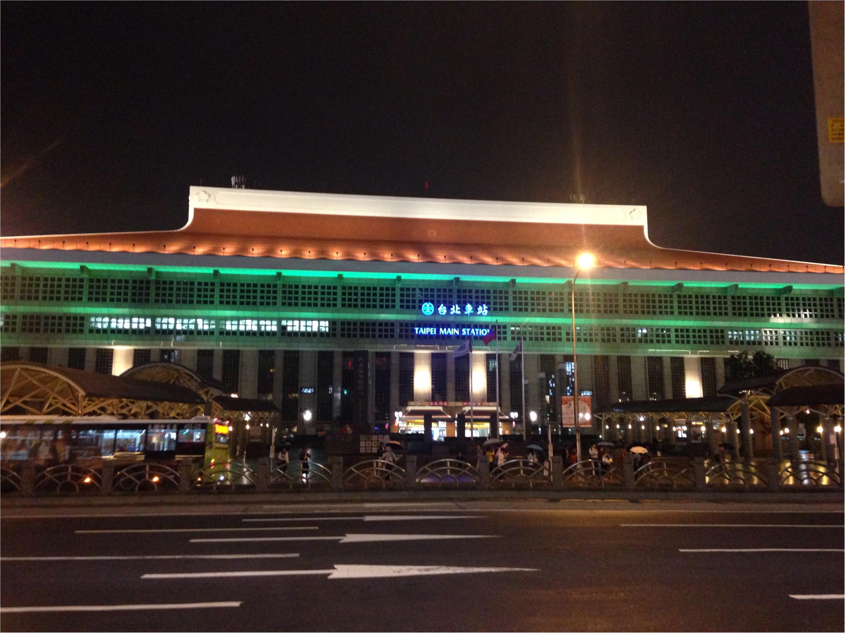 台湾に行ってきました!_1