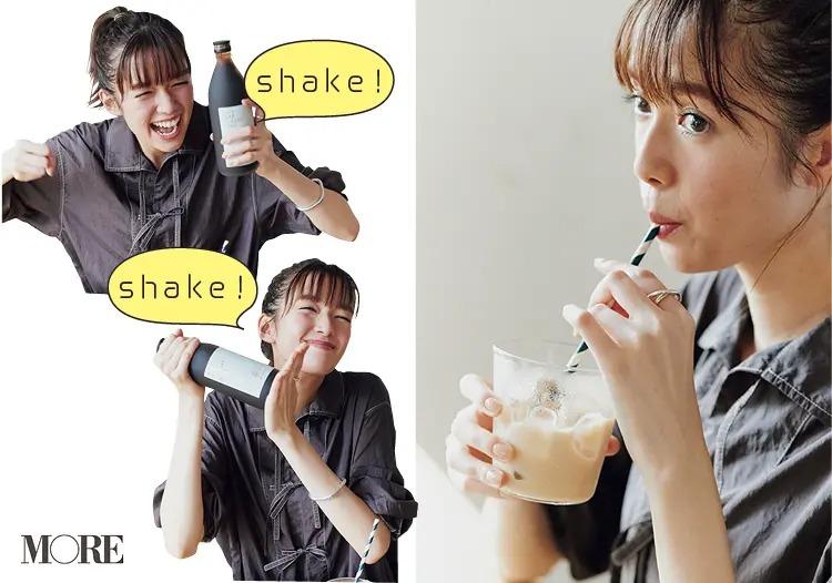山口県からお取り寄せした塩カフェオーレを飲む佐藤栞里