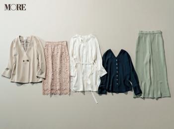 『ユニクロ』と『エメル リファインズ』のこの5着でお仕事服をイメチェン☆