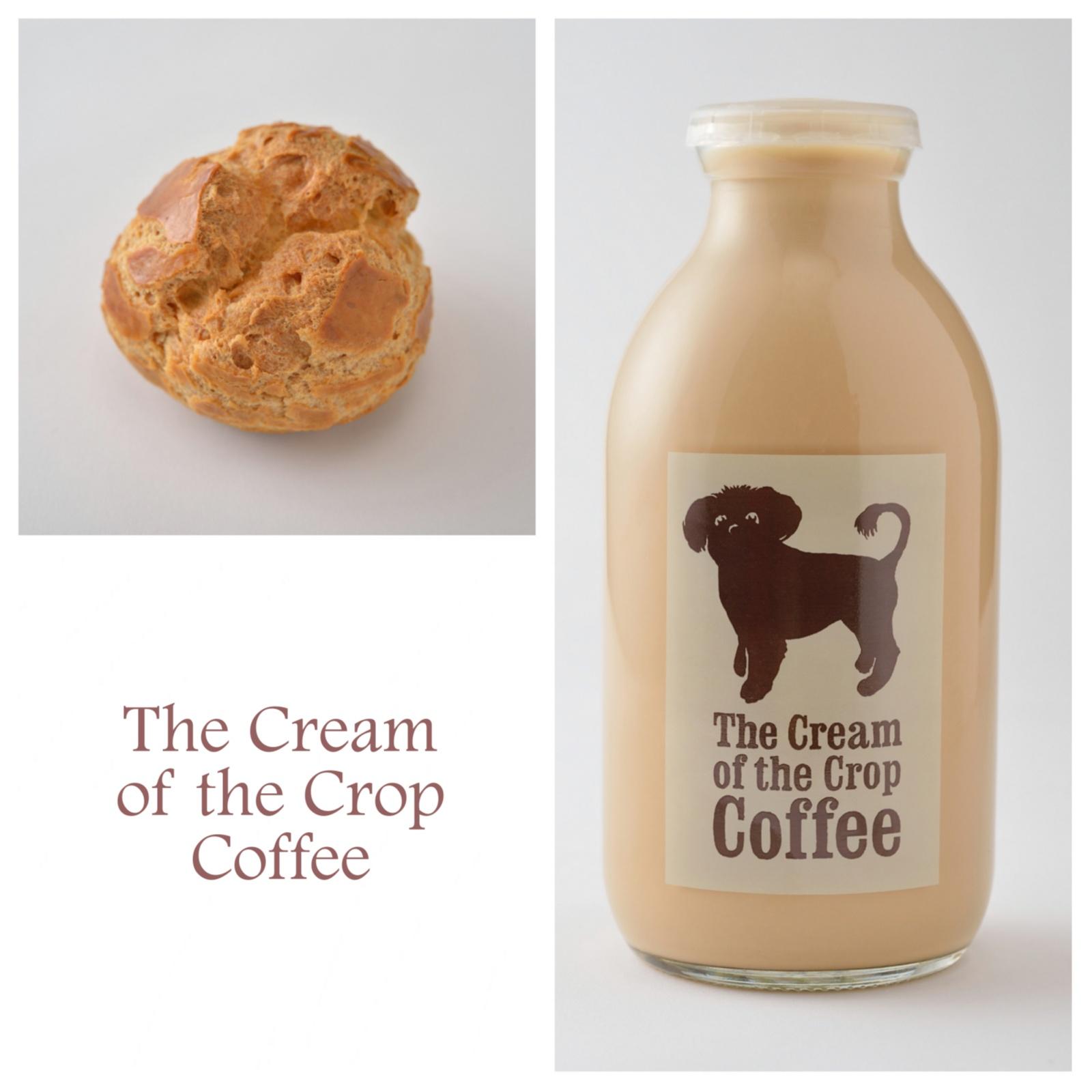 お仕事女子をコーヒーで応援♡ 銀座三越に期間限定で『ザ クリーム オブ ザ クロップ コーヒー』が登場!_2