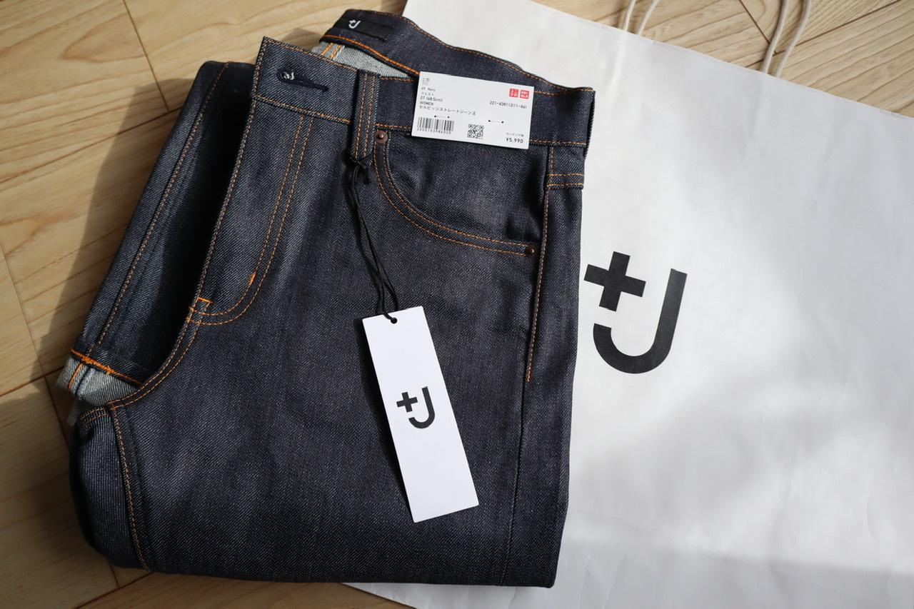 《待望の追加販売決定❤️》【ユニクロ+J】で絶対ゲットしたいアイテム!☻_1