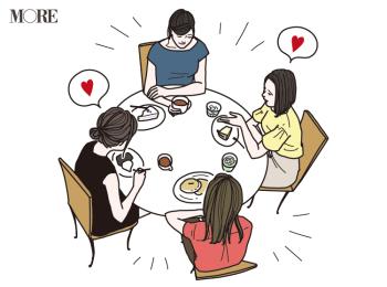 女友達にも言えない秘密って? 女子会にかける費用や、盛り上がるトークの内容を調査!