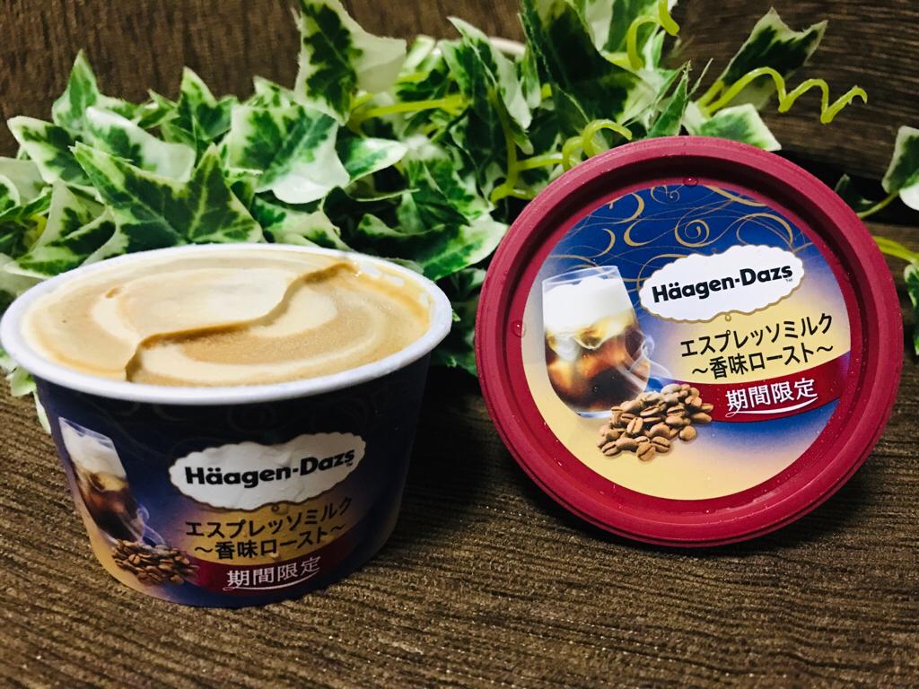 【ハーゲンダッツ新作】コーヒーソルベが最高!《エスプレッソミルク》が超絶美味♡_4