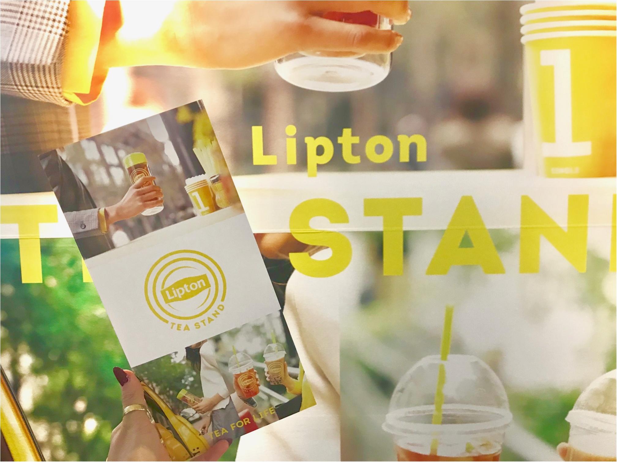 表参道・大阪で大人気のあの『リプトン』イベントがお店になった! 「Lipton Tea Stand」が、札幌北広島・名古屋・博多にオープン★_5