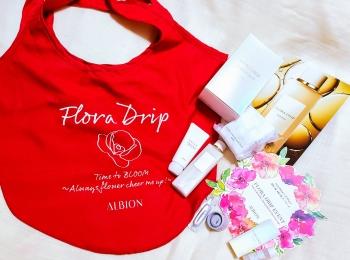 【ALBION】化粧液『FLORA DRIP』が万能過ぎる!!
