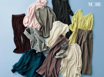 【2020ファッション秋の陣】20代女子300人のアンケートで「今本当に欲しい服」が見えた!