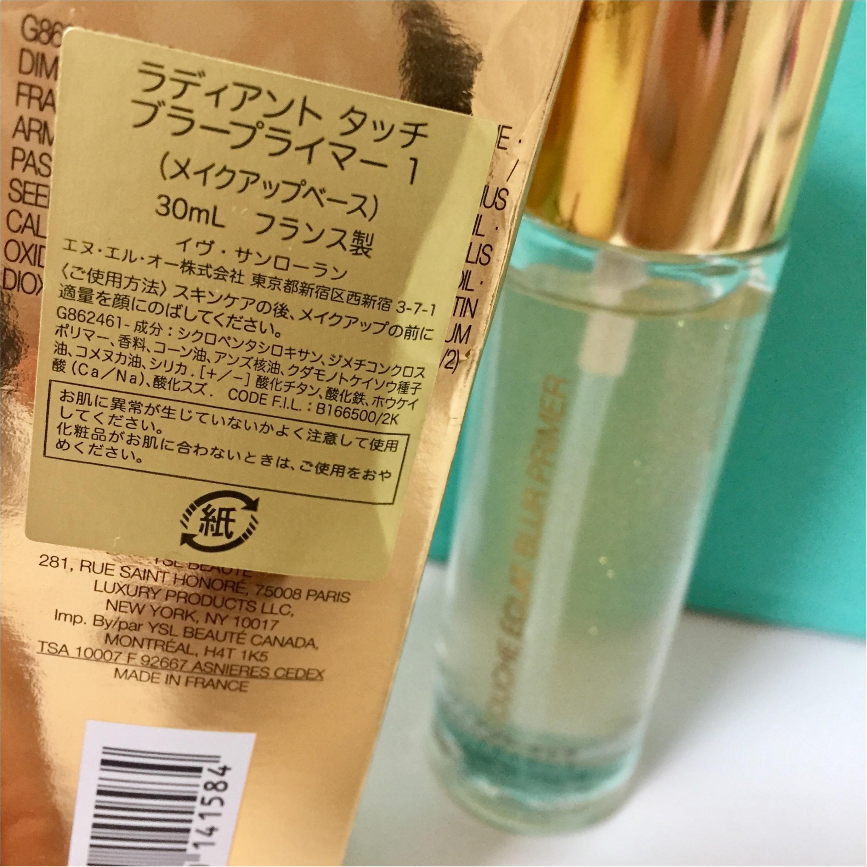 """【Beauty】ベースメイクの悩みが解決:)おすすめ!YSL """"光の魔法"""" Make Upベース♥︎_2"""