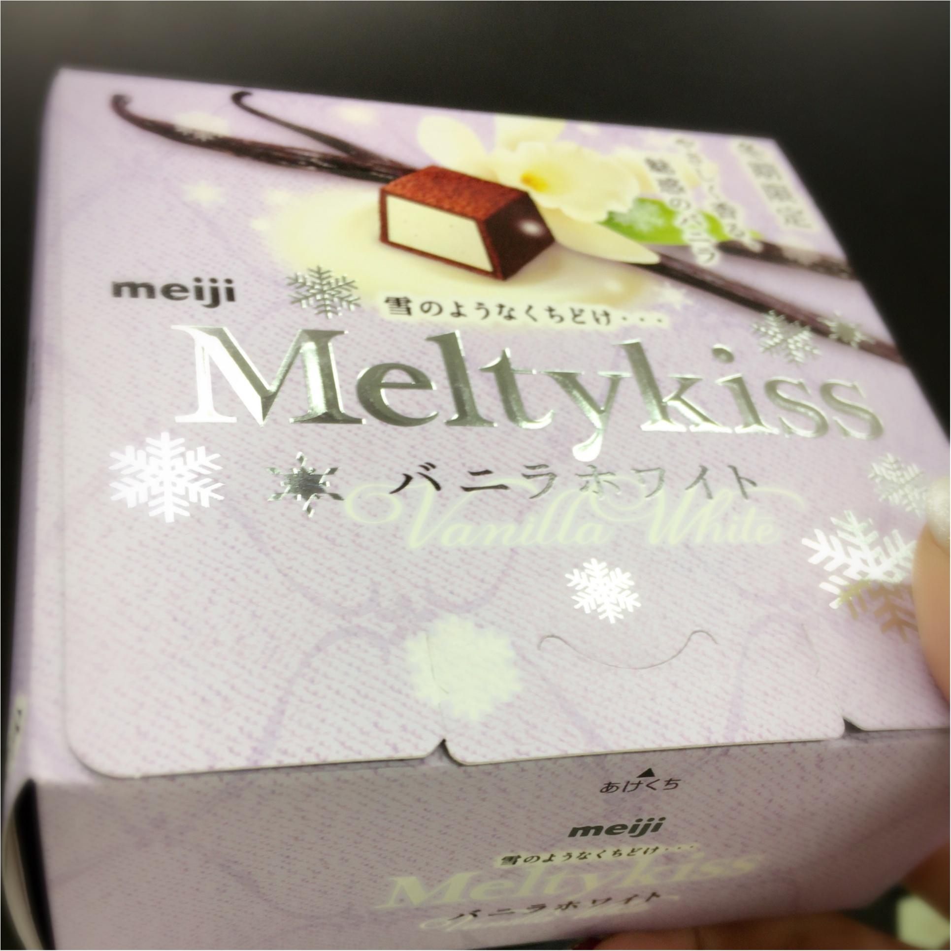 【15時のおやつ】1/10発売!MeltyKissバニラホワイト♡_1