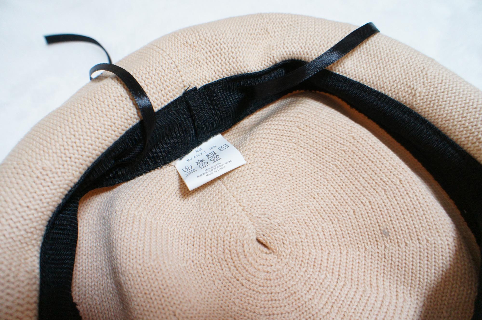 《#170cmトールガール》のプチプラコーデ❤️まさかのワンコイン!【3COINS】で大人気のベレー帽が可愛い☻_2