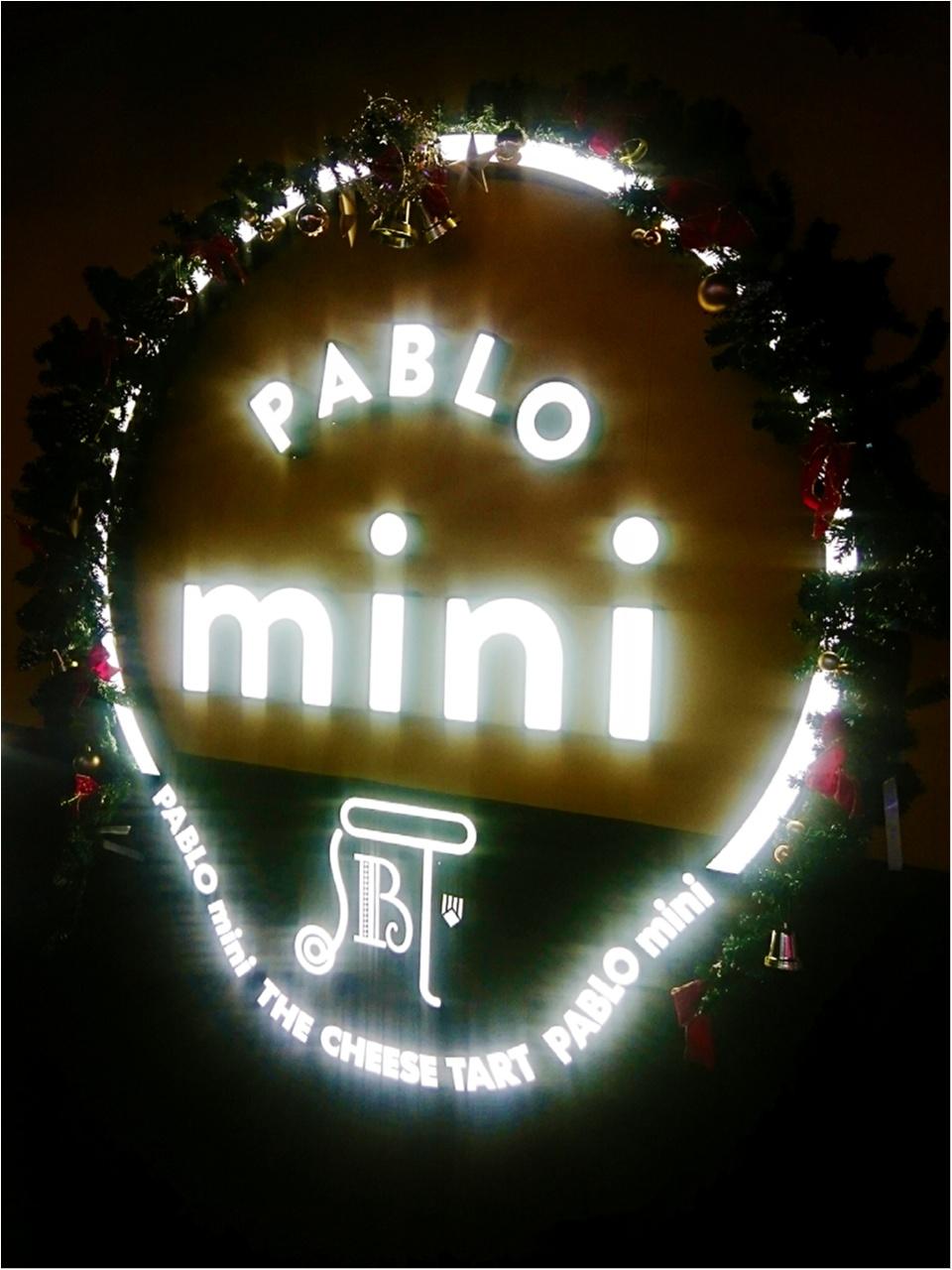 ☆PABLO miniでスタッフ一押しのSpecial Mixを購入☆_1