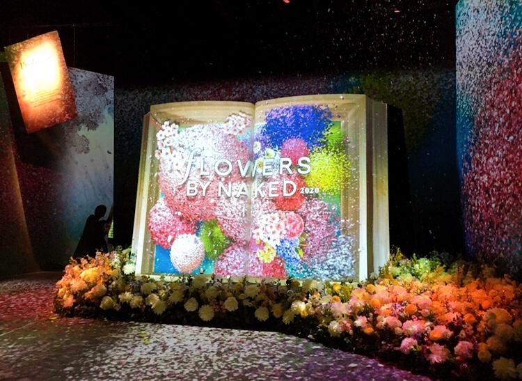 【NAKED】日本橋でお花に埋もれる。《FLOWERS BY NAKED》に行ってきました!_1