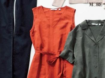 『ユニクロ』新作、体がきれいに見える服だけ集めました!上半身スッキリ見えトップスも【今週のファッション人気ランキング】