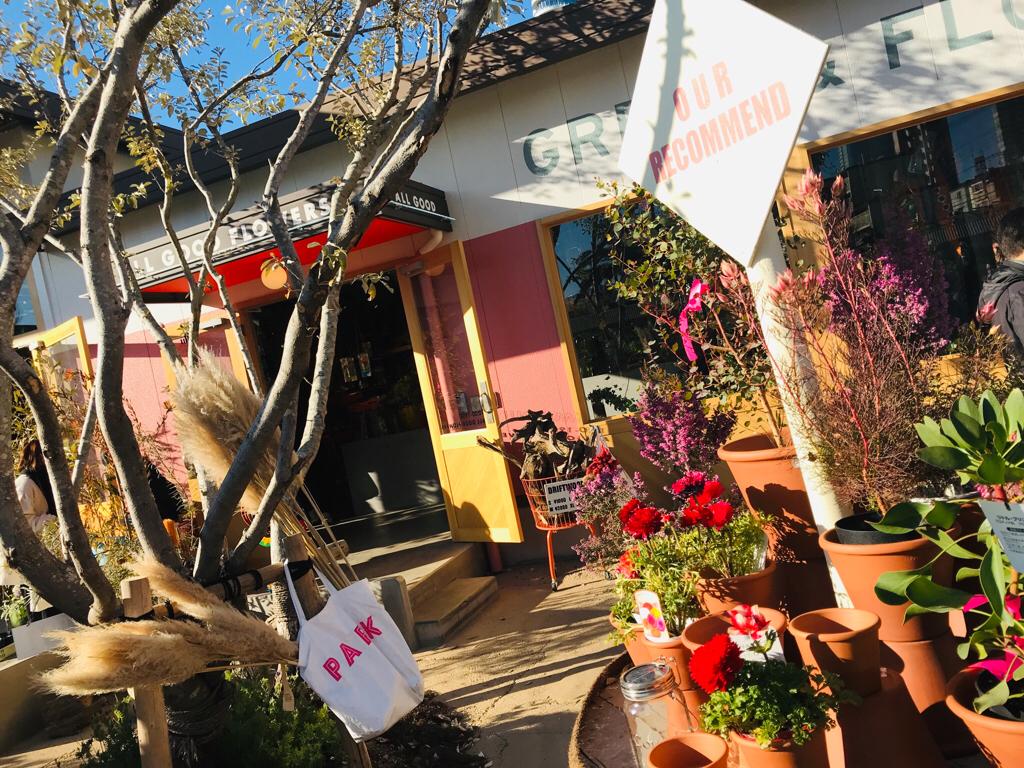 緑溢れる広場やカフェ、お花屋さん❤︎【SHARE GREEN MINAMI AOYAMA】がお洒落すぎる♡_5