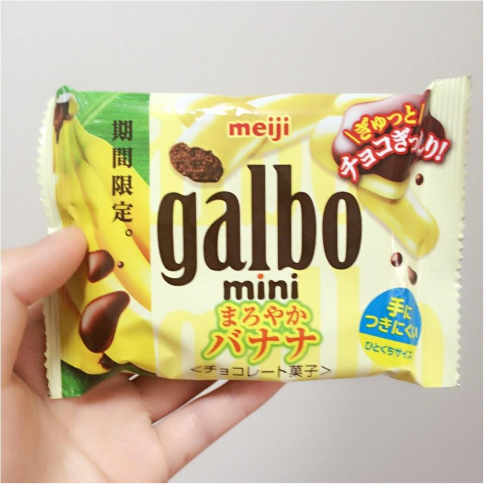 最近のヒット商品♡甘い物はやめられません♡♡_2