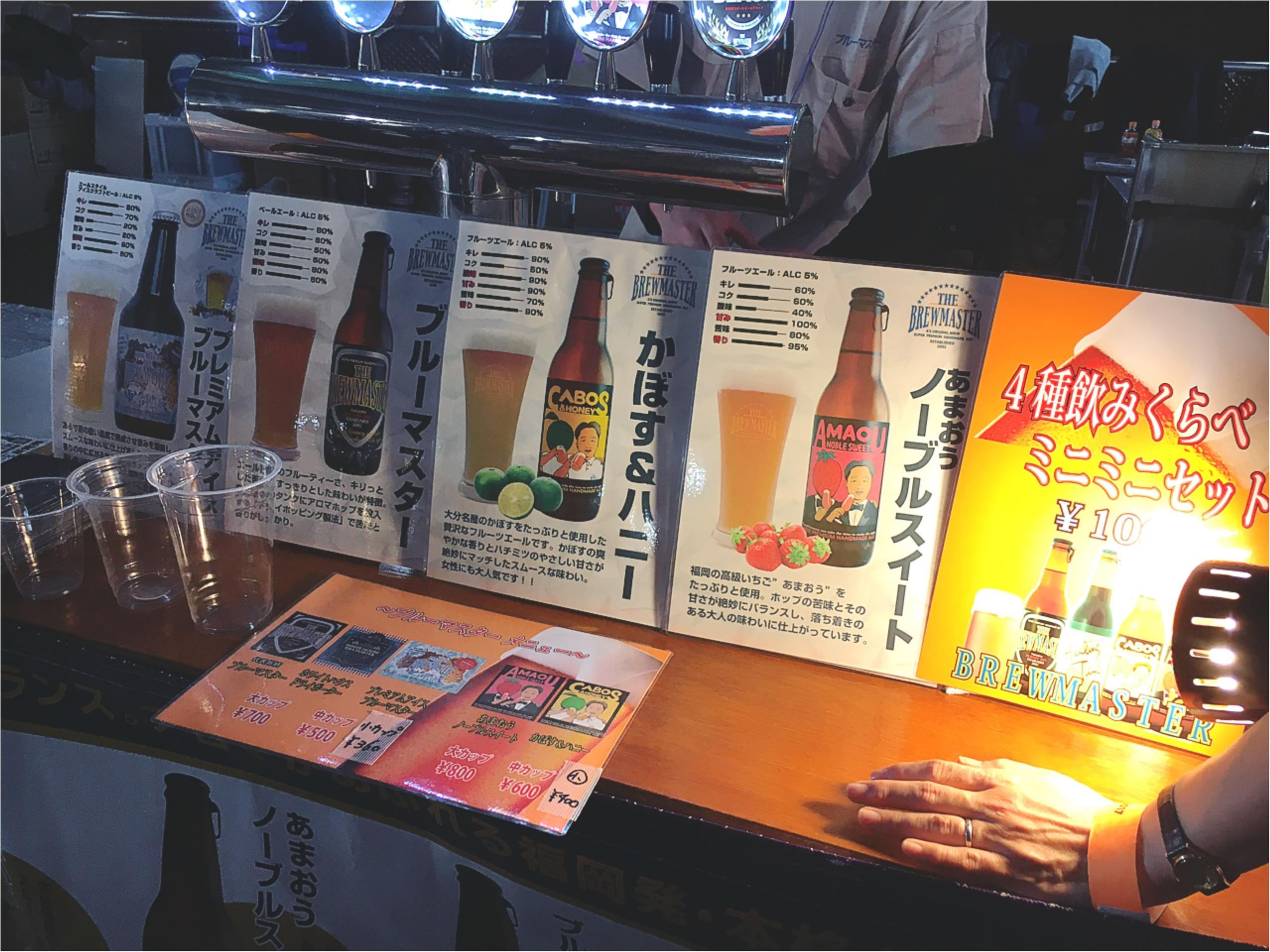 【今日まで!】ビール好き女子は横浜に集合❤️《JAPAN BREWERS CUP 2017》開催中!_7