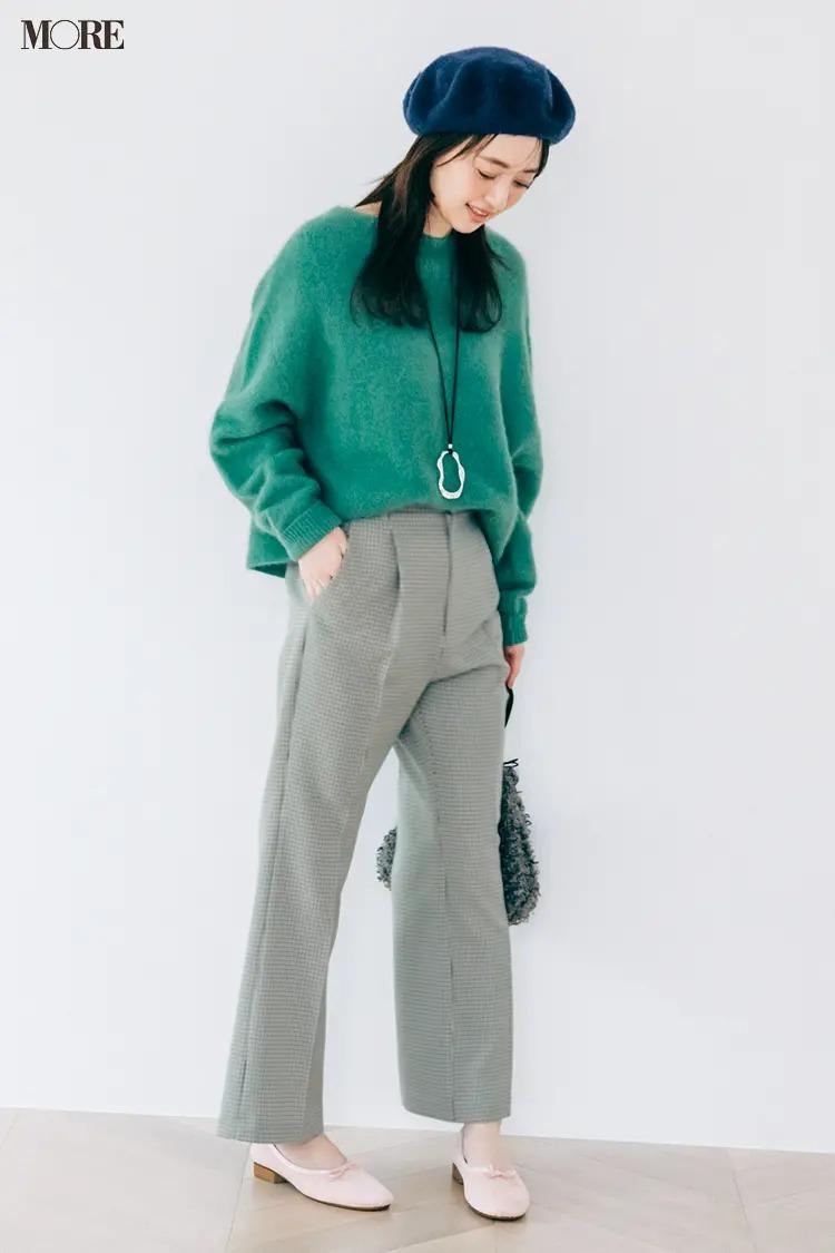 【2020-2021冬コーデ】グリーンのモヘアニット×クロップトパンツ×ベレー帽
