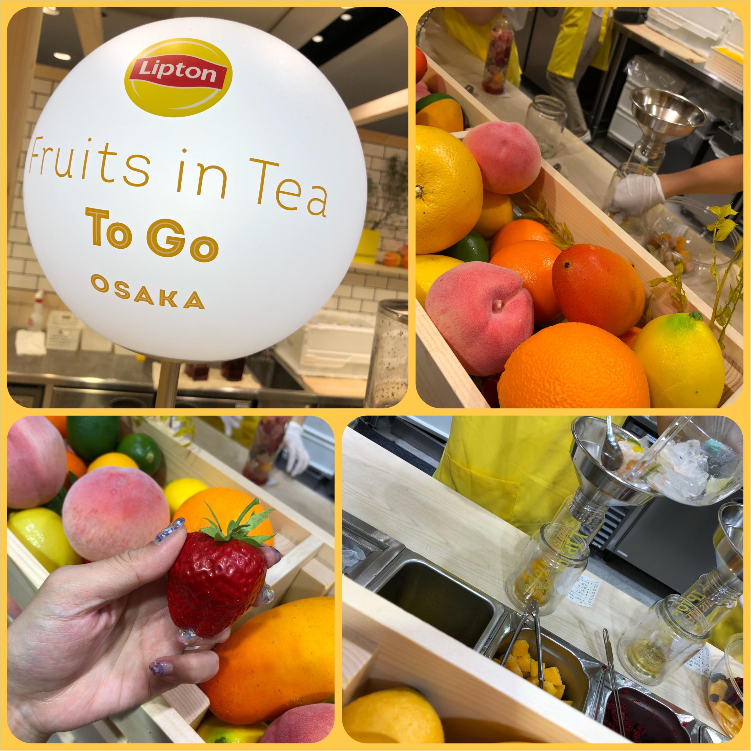 行って来ました♡大人気のLipton Fruits in tea_4