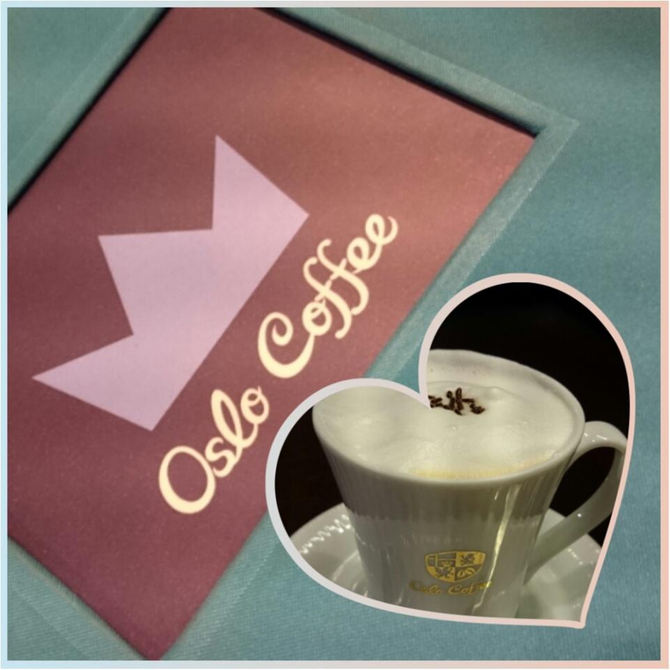 コーヒーのキング?クイーン? Oslo Coffeeの秘密♡_1
