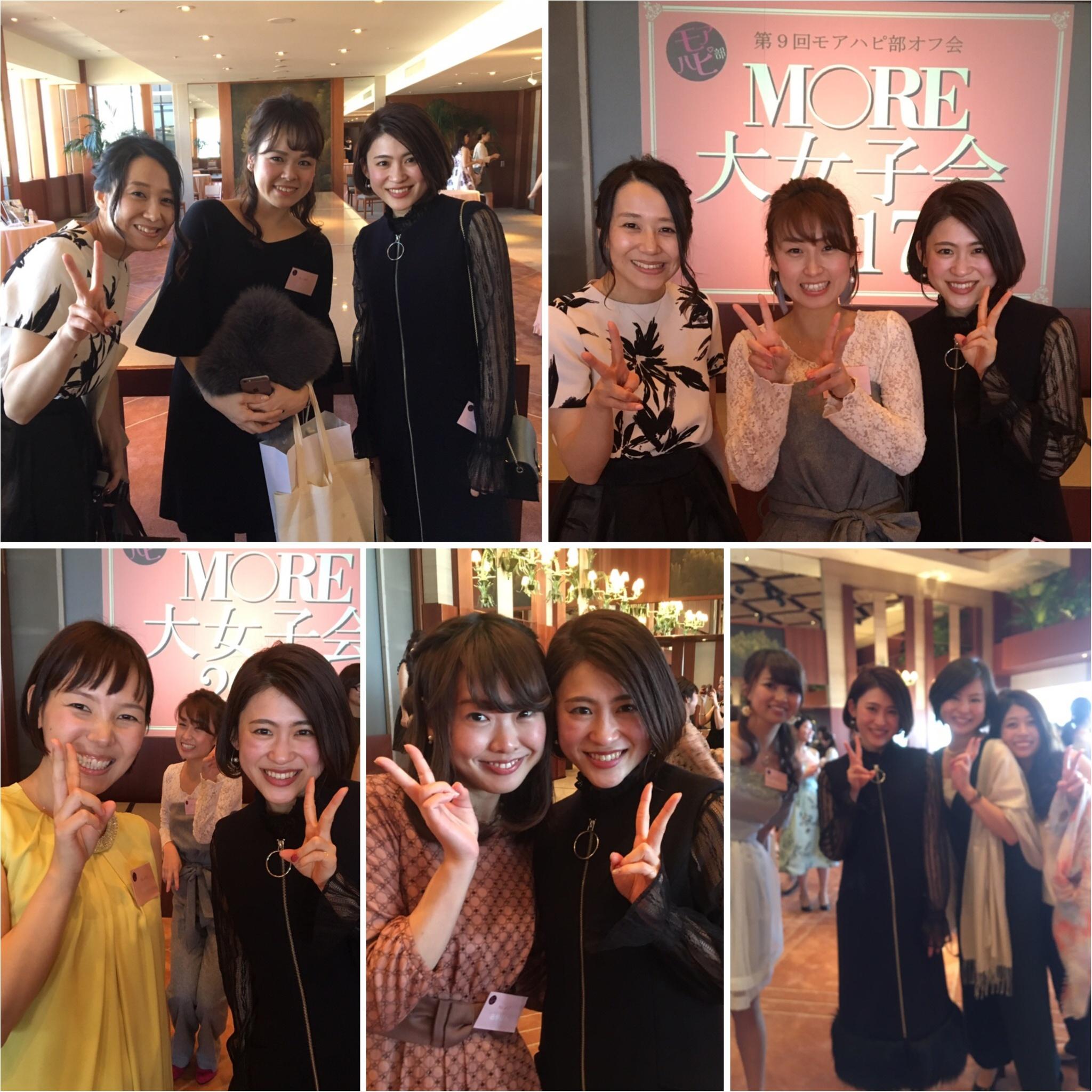 年に1度の素敵な祭典♡MORE大女子会‼︎スペシャルゲストは…大人気のあのお方♡♡_2