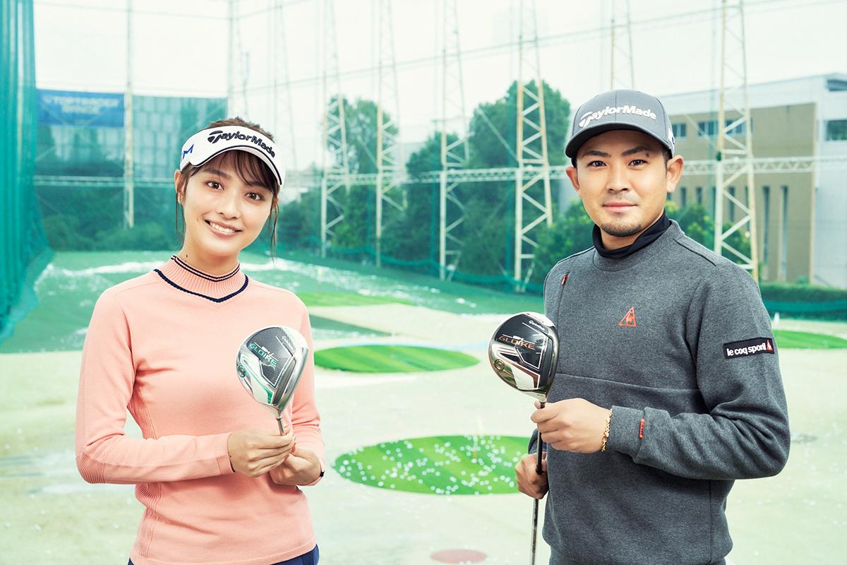 内田理央がゴルフ女子に♪ 「スポルティーバ × テーラーメイド」の特別サイトで、動画を通してプロゴルファーのアドバイスをcheck!PhotoGallery_1_2