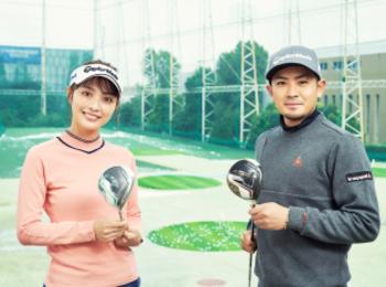 内田理央がゴルフ女子に♪ 「スポルティーバ × テーラーメイド」の特別サイトで、動画を通してプロゴルファーのアドバイスをcheck!PhotoGallery