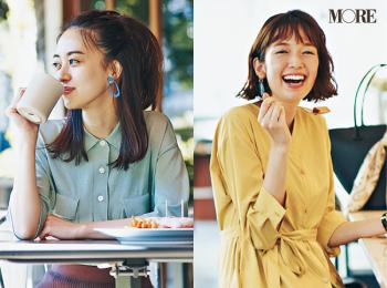 素敵なカフェにもきれい色が似合う 佐藤栞里&逢沢りな着回し連載『毎日きれい色』3日目