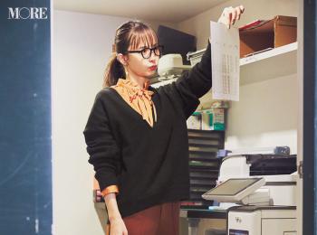 仕事は納得いくまで頑張るタイプ。井桁弘恵主演『イージーパンツでノンストレスコーデ』着回し7日目