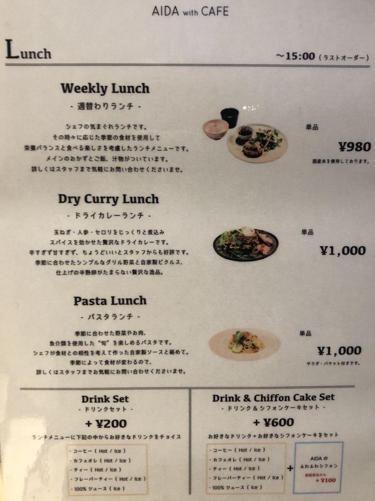 【神戸カフェ】かわいいふわふわシフォン!買い物がてらに立ち寄りたい♡_8