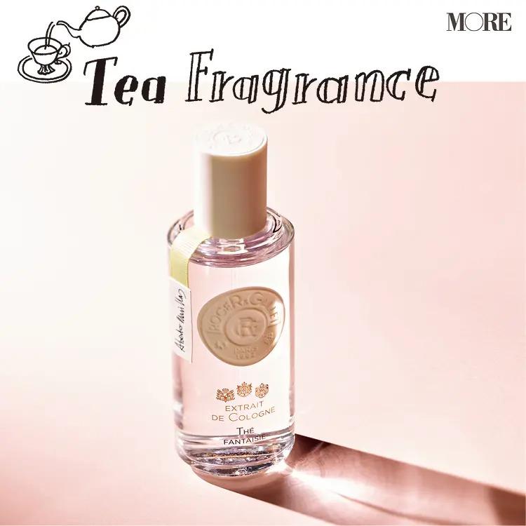 今大人気の『ロジェ・ガレ』の香水「エクストレド コロン テ ファンタジー」