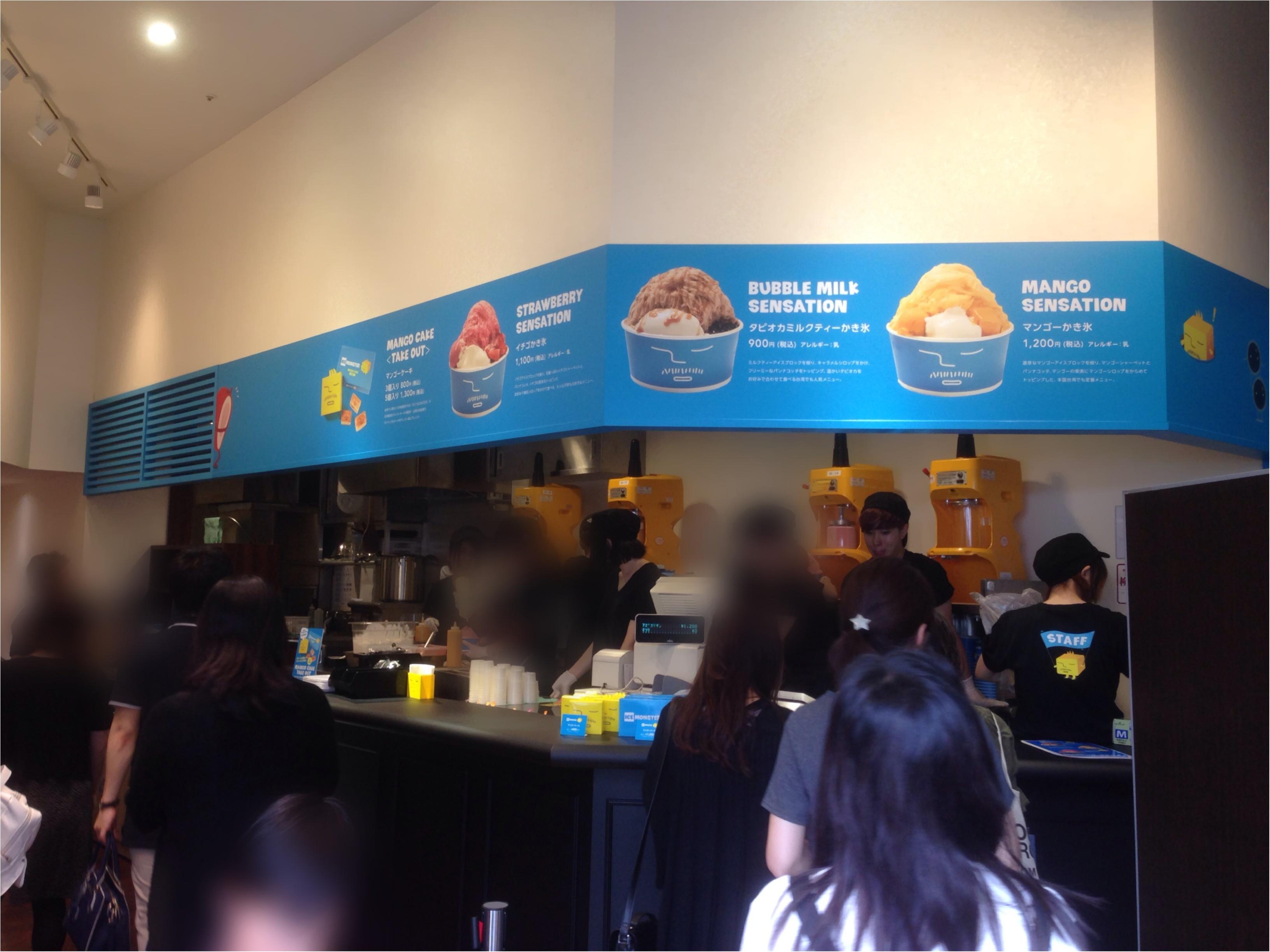 台湾で人気No.1の新食感カキ氷が今、越谷で食べられる‼️ICE MONSTER POP UP SHOP @越谷レイクタウン_2
