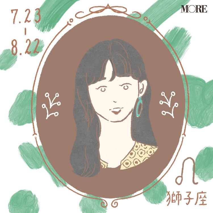 【星座占い】今月の獅子座(しし座)の運勢☆MORE HAPPY☆占い<6/27~7/27>_1